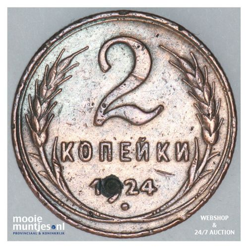 2 kopeks - U.S.S.R. - - Russia 1924 reered edge (KM Y# 77) (kant A)