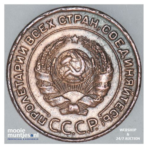 2 kopeks - U.S.S.R. - - Russia 1924 reered edge (KM Y# 77) (kant B)