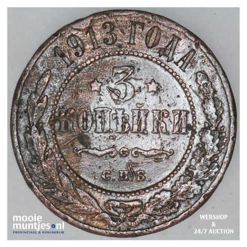 3 kopeks - Russia 1913 (KM Y# 11.2) (kant A)