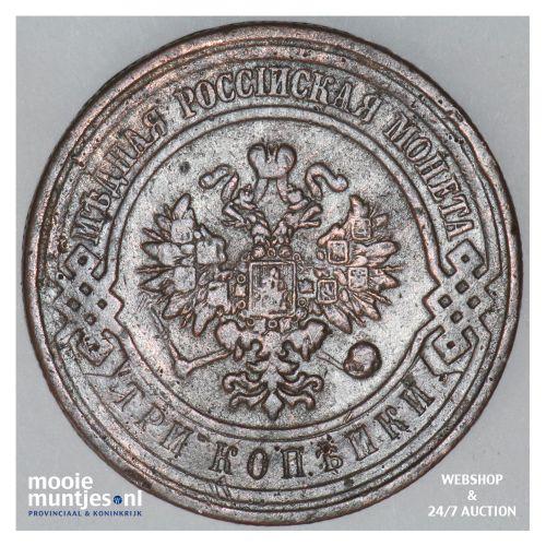 3 kopeks - Russia 1913 (KM Y# 11.2) (kant B)