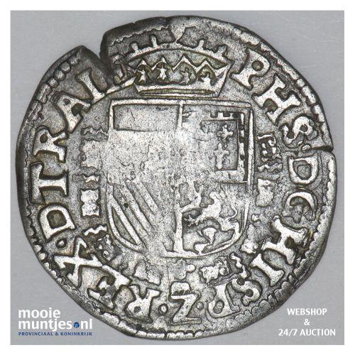 Utrecht - Twintigste Philipsdaalder - 1571 (kant B)