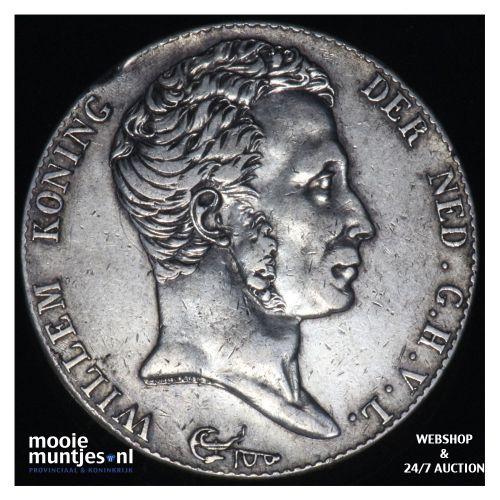 3 gulden - Willem I - 1818 (kant B)