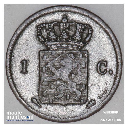1 cent - Willem I - 1821 Utrecht (kant B)