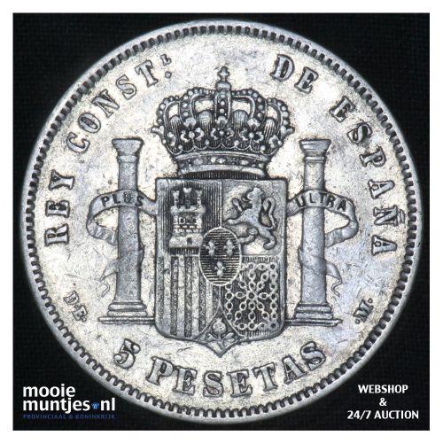 5 pesetas - third decimal coinage -  - Spain 1878 (78) DE-M (KM 676) (kant B)