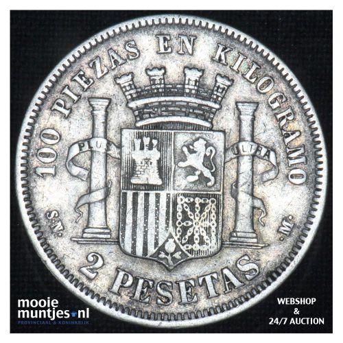 2 pesetas - third decimal coinage -  - Spain 1869 (68) SN-M (KM 654) (kant B)