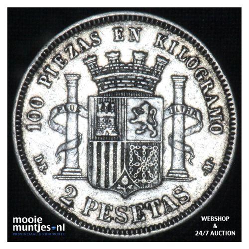 2 pesetas - third decimal coinage -  - Spain 1870 (74) DE-M (KM 654) (kant B)