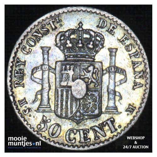50 centimos - third decimal coinage -  - Spain 1880 (80) MS-M (KM 685) (kant B)