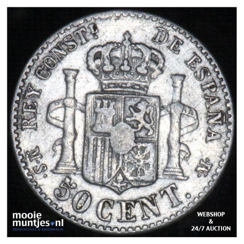 50 centimos - third decimal coinage -  - Spain 1881 (81) MS-M (KM 685) (kant B)
