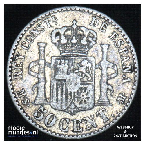 50 centimos - third decimal coinage -  - Spain 1885 (86) MS-M (KM 685) (kant B)