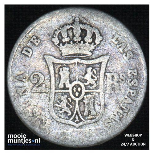 2 reales - decimal coinage - - Spain 1853 (KM 599.1) (kant B)