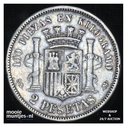 2 pesetas - third decimal coinage -  - Spain 1870 (70) SN-M (KM 654) (kant B)