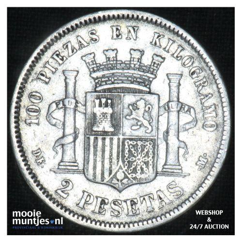 2 pesetas - third decimal coinage -  - Spain 1870 (73) DE-M (KM 654) (kant B)
