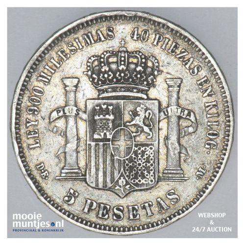 5 pesetas - third decimal coinage -  - Spain 1871 (74) DE-M (KM 666) (kant B)
