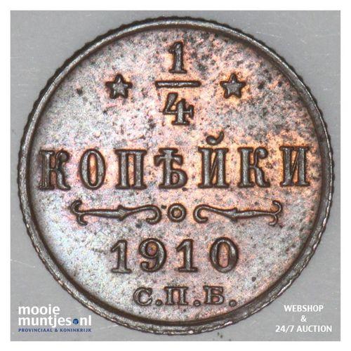 1/4 kopek - Russia 1910 (KM Y# 47.1) (kant A)