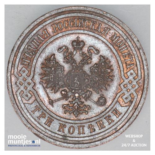 3 kopeks - Russia 1910 (KM Y# 11.2) (kant B)