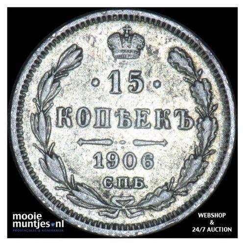 15 kopeks - Russia 1906 (KM Y# 21a.1) (kant A)