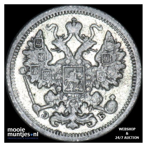 15 kopeks - Russia 1906 (KM Y# 21a.1) (kant B)