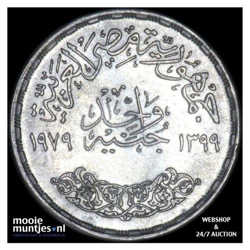 pound - Egypt 1399-1979 (KM 473) (kant A)