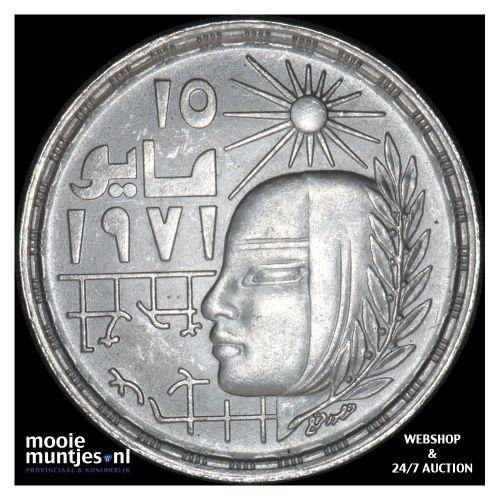 pound - Egypt 1399-1979 (KM 473) (kant B)