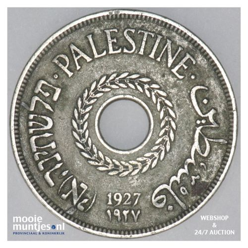 20 mils - Palestine 1927 (KM 5) (kant A)
