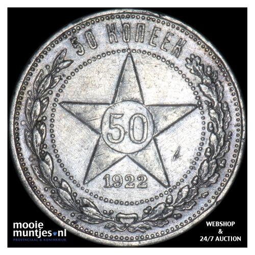 50 kopeks - R.S.F.S.R. - Russia 1922 (KM Y# 83) (kant B)