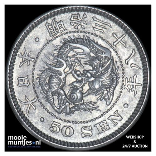 50 sen - decimal coinage - Japan 1905 (KM Y# 25) (kant A)