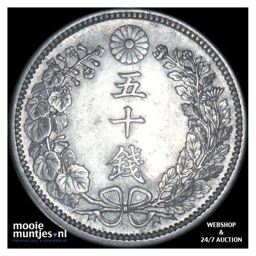 50 sen - decimal coinage - Japan 1905 (KM Y# 25) (kant B)