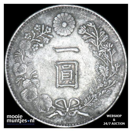 yen - decimal coinage - Japan 1904 (KM Y# A25.3) (kant B)