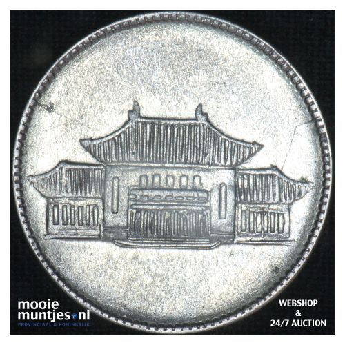 20 cents - China/Yunnan Province 38 (1949) (KM Y# 493) (kant B)