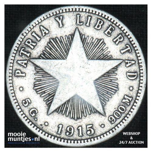 20 centavos - first republic - Cuba 1915 (KM 13.2) (kant A)