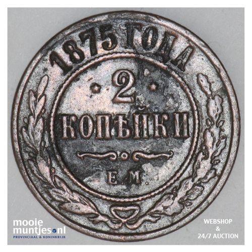 2 kopeks - Russia (U.S.S.R.) 1875 EM (KM Y# 10.1) (kant A)