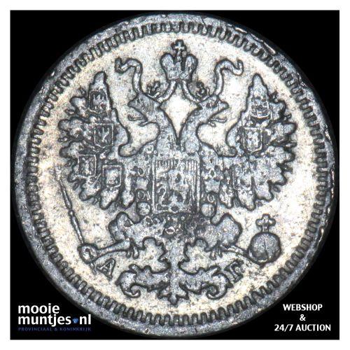 5 kopeks - Russia (U.S.S.R.) 1884 (KM Y# 19a.1) (kant B)