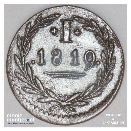 pfennig - token coinage - German States/Frankfurt am Main 1819 (KM Tn5) (kant A)