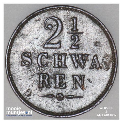2-1/2 schwaren - German States/Bremen 1861 (KM 234) (kant A)