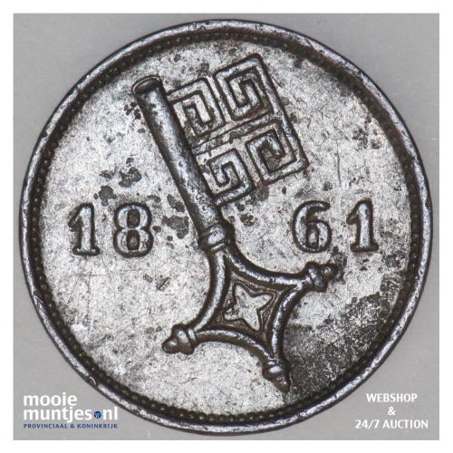 2-1/2 schwaren - German States/Bremen 1861 (KM 234) (kant B)