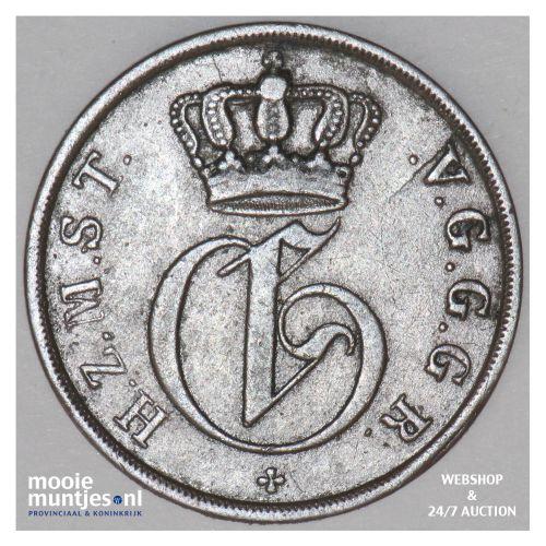 3 pfennig - German States/Mecklenburg-Strelitz 1832 (KM 80) (kant B)