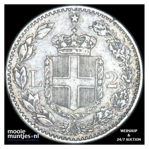 2 lire - Italy 1887 (KM 23) (kant B)