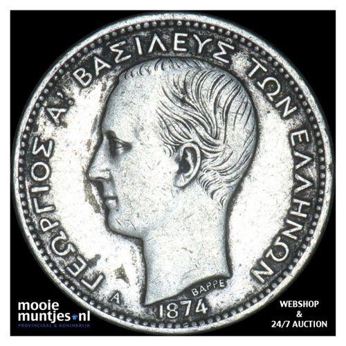 drachma - Greece 1874 (KM 38) (kant A)