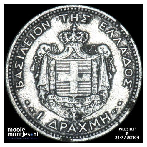 drachma - Greece 1874 (KM 38) (kant B)