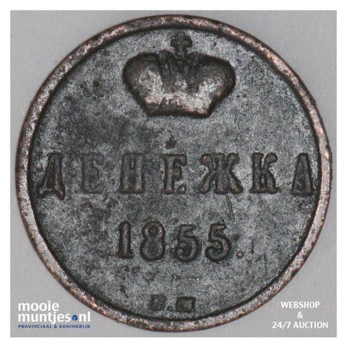 denga (1/2 kopek) - Russia (U.S.S.R.) 1855 BM (KM Y# 2.2) (kant A)