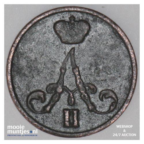 denga (1/2 kopek) - Russia (U.S.S.R.) 1855 BM (KM Y# 2.2) (kant B)