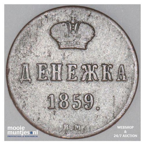 denga (1/2 kopek) - Russia (U.S.S.R.) 1859 BM (KM Y# 2.2) (kant A)