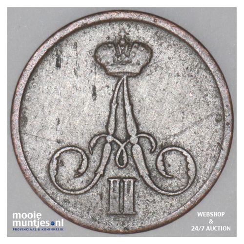 denga (1/2 kopek) - Russia (U.S.S.R.) 1859 BM (KM Y# 2.2) (kant B)