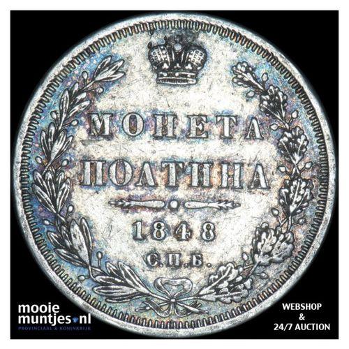 poltina (1/2 rouble) - Russia (U.S.S.R.) 1848 (KM C# 167.1) (kant A)