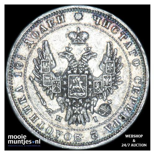 poltina (1/2 rouble) - Russia (U.S.S.R.) 1848 (KM C# 167.1) (kant B)