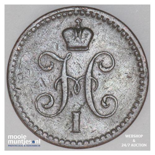 kopek - Russia (U.S.S.R.) 1842 (KM C# 144.3) (kant B)