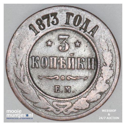 3 kopeks - Russia (U.S.S.R.) 1873 (KM Y# 11.1) (kant A)