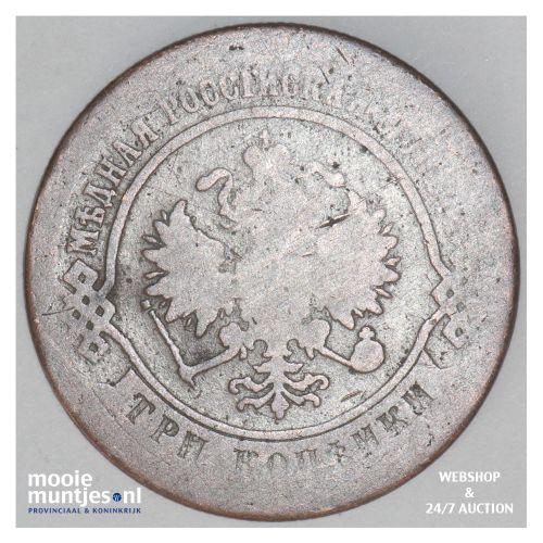 3 kopeks - Russia (U.S.S.R.) 1873 (KM Y# 11.1) (kant B)