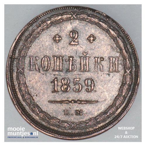 2 kopeks - Russia (U.S.S.R.) 1859 EM (KM Y# 4a.1) (kant A)