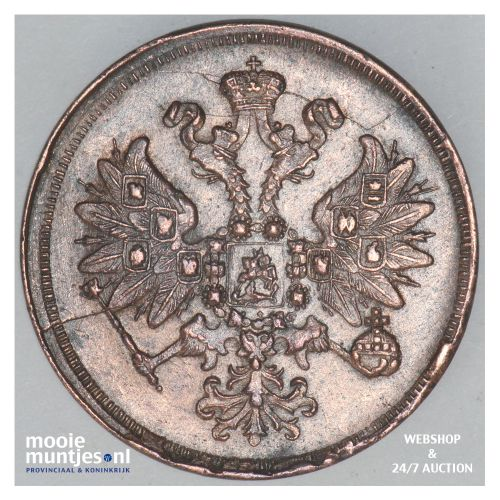 2 kopeks - Russia (U.S.S.R.) 1859 EM (KM Y# 4a.1) (kant B)